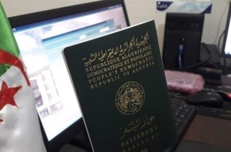 IFRD: The Draft Law on Revoking Citizenship in Algeria Is A Dangerous Precedent That May Aim To Punish Opponents